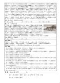 1031027&29金門-尚義機場:金門行程1.jpeg