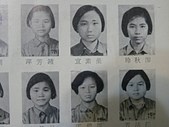中壢國中畢業紀念冊:小學同學莊清芳.羅錦雲遠親