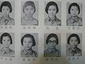 中壢國中畢業紀念冊:小學同學徐秀蓉