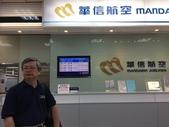 103台北松山機場:IMG_2286.JPG