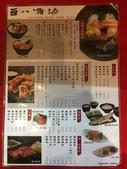 百八魚場午餐-大潤發中壢店:IMG_8315定食菜單.JPG