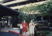 77年~105年家人活動團照:Royal Kona Resort 夏威夷皇家渡假村