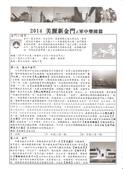 1031027&29金門-尚義機場:金門行程.jpeg