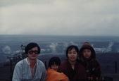 77年~105年家人活動團照:夏威夷火山口