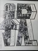 中壢國中畢業紀念冊:祝 (國中畢業紀念冊)
