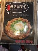 百八魚場午餐-大潤發中壢店:IMG_8312燒肉丼定食$180.JPG