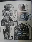 中壢國中畢業紀念冊:福 (國中畢業紀念冊)