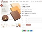 小女兒20歲成人禮物《木雕筆記本--木頭方程式》:三種木頭多色.jpg
