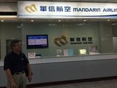 103台北松山機場:IMG_2288.JPG