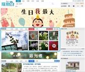 Xuite活動-相簿投稿入選作品107年:相簿首選1070131.jpg
