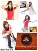 OG咖啡-ATT鑽石團隊(最新版):og154.jpg