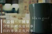咖啡王子蔡大哥: