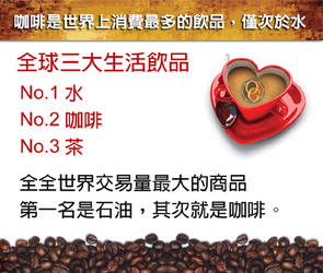 OG咖啡-ATT鑽石團隊(最新版):OG咖啡-ATT鑽石團隊