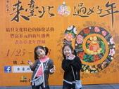 捷運之旅‧信義聖誕氣紛:IMG_48886.JPG