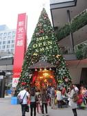 捷運之旅‧信義聖誕氣紛:IMG_48877.JPG