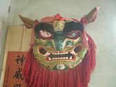 竹山獅藝:IMGP1592.JPG