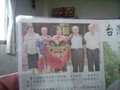 竹山獅藝:IMGP1581.JPG