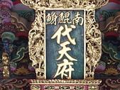 廟會活動:相片 166.jpg
