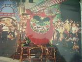 竹山獅藝:IMGP1576.JPG