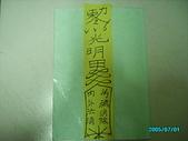 未分類相簿:IMGP2219.JPG