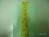 未分類相簿:IMGP2221.JPG