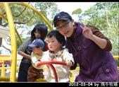 2012-03-04 飛牛牧場:2012-03-04 飛牛20.jpg