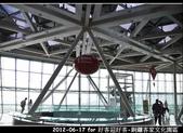 2012-06-17 好客迎好客-銅鑼客家文化園區:2012-06-17 好客迎好客01.jpg