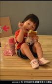 2012-06-17 好客迎好客-銅鑼客家文化園區:2012-06-17 好客迎好客105.jpg