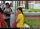 2012-07-21,22 by 杉林溪之旅:20120721-22 杉林溪142.jpg