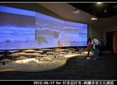 2012-06-17 好客迎好客-銅鑼客家文化園區:2012-06-17 好客迎好客02.jpg