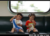 2012-08-18 寶貝們坐火車:DSC_8238re20120818火車99.jpg