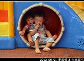 2012-05-01 麥當勞 & 永寧國小:20120501-21.jpg