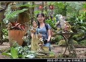 2012-07-21,22 by 杉林溪之旅:20120721-22 杉林溪27.jpg