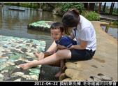2012-04-22 摸蛤兼洗褲:2012-04-22 同學會09.jpg