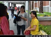 2012-07-21,22 by 杉林溪之旅:20120721-22 杉林溪143.jpg