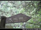 2012-07-21,22 by 杉林溪之旅:20120721-22 杉林溪78.jpg