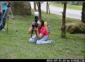 2012-07-21,22 by 杉林溪之旅:20120721-22 杉林溪110.jpg