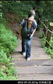 2012-07-21,22 by 杉林溪之旅:20120721-22 杉林溪212.jpg