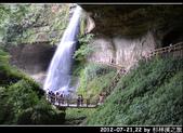 2012-07-21,22 by 杉林溪之旅:20120721-22 杉林溪49.jpg