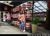 2012-07-21,22 by 杉林溪之旅:20120721-22 杉林溪01.jpg