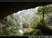 2012-07-21,22 by 杉林溪之旅:20120721-22 杉林溪50.jpg