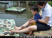 2012-04-22 摸蛤兼洗褲:2012-04-22 同學會10.jpg