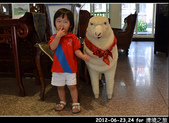 2012-06-24,23 for 清境之旅:2012-06-23,24  清境20.jpg