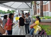 2012-07-21,22 by 杉林溪之旅:20120721-22 杉林溪144.jpg