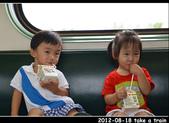 2012-08-18 寶貝們坐火車:DSC_8240re20120818火車101.jpg