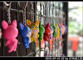2012-07-21,22 by 杉林溪之旅:20120721-22 杉林溪03.jpg