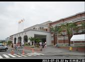 2012-07-21,22 by 杉林溪之旅:20120721-22 杉林溪145.jpg