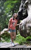 2012-07-21,22 by 杉林溪之旅:20120721-22 杉林溪214.jpg