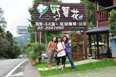 2011-10-15 野薑花之旅-小C家day-1:DSC_0037.JPG