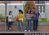 2012-07-21,22 by 杉林溪之旅:20120721-22 杉林溪146.jpg